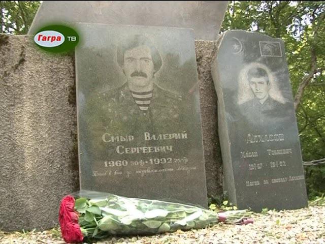 Ветераны войны и руководство Гагрского района в день памяти добровольцев 15 авгу...