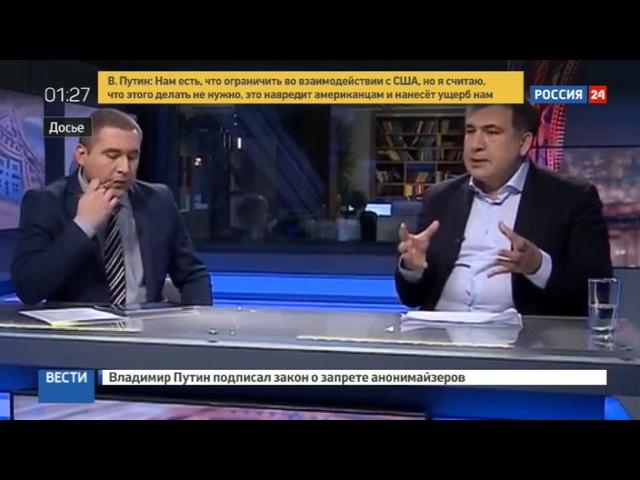 Новости на «Россия 24» • Михаила Саакашвили ждут на родине, чтобы отправить за решетку