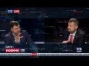 Нужна ли торговая блокада ОРДЛО Спор Мосийчука и Пастуха в эфире 112 Украина