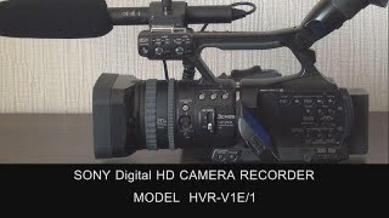 SONY HVR - V1E/1 Professional digital video camera Full HD Профессиональная видеокамера プロカメラ