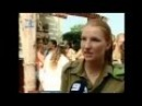 IDF girls female soldiers in the Israeli army Israel Defense Forces military women combat