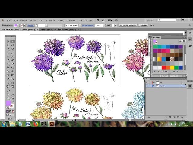 Ускорение работы на микростоках Часть 1 Как быстро раскрасить все объекты в нужные цвета