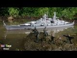 RC Battleship Bismarck class & Toy soldiers