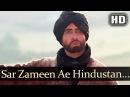 Sar Zameene Hindustan HD Khuda Gawah Songs Amitabh Bachchan Sridevi