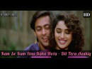 Kam Se Kam Itna Kaha Hota Dil Tera Aashiq 1993 Full Video Song *HD*