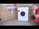 Покупка и распаковка новой стиральной машины