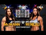 FIGHT NIGHT ORLANDO Sara McMann vs Marion Reneau