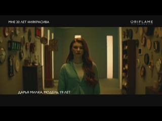 У красоты нет возраста- модель Дарья Милка в новом проекте Oriflame
