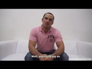 Czech Gay Casting - David 3474