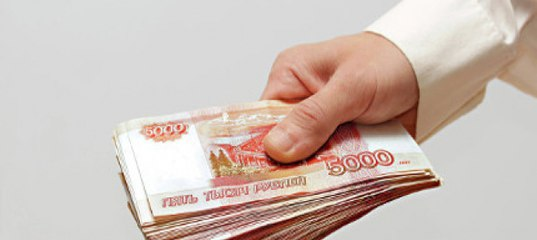 Взять деньги под расписку в кемерово