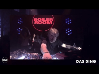 Das Ding Boiler Room St Petersburg x Present Perfect Festival Live Set