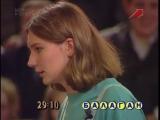 staroetv.su / Пойми меня (НТВ, 15.02.1998)