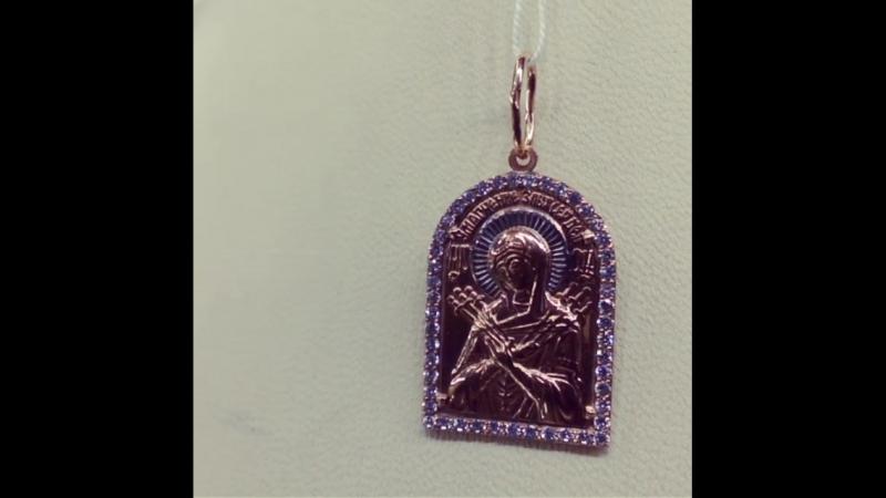 серебряная икона с позолотой.
