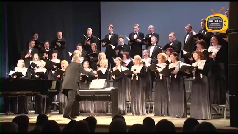 Академическая хоровая капелла
