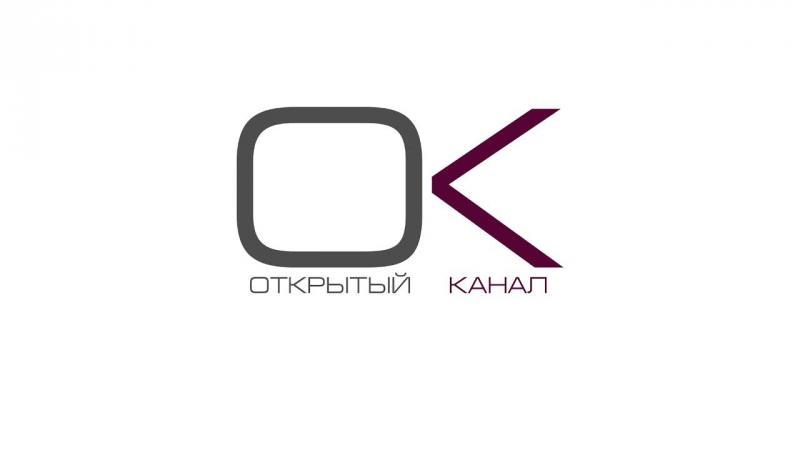 Последний срок Путина Ход событий на ОКТВ