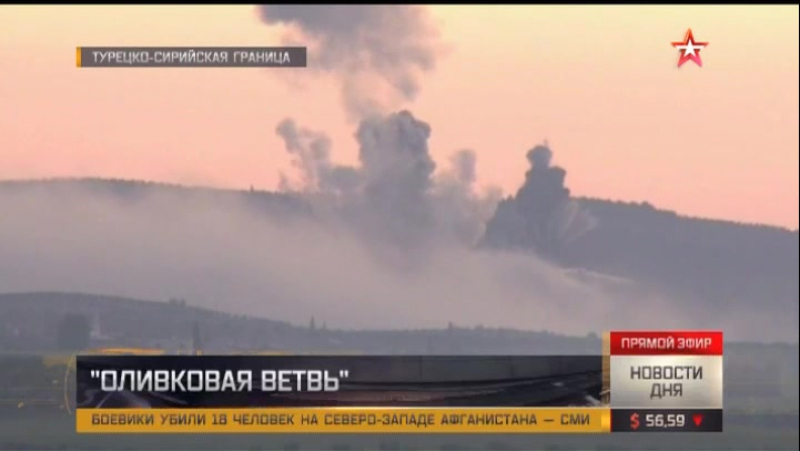 Турецкие танки продвигаются вглубь Сирии в районе Африна Сирия Турция Африн