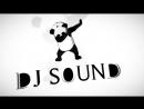 Intro | DJ SOUND