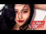 180112 SUNMI - Comeback Next Week @ Music Bank