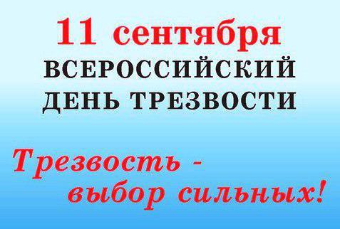 https://pp.userapi.com/c841130/v841130113/18939/ig15Xu2UaU0.jpg