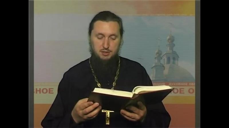 12. Доказательство апостольской проповеди. Ириней Лионский.