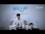 [INTERVIEW] 171226 Hunan Youth League @ Lay (Zhang Yixing)