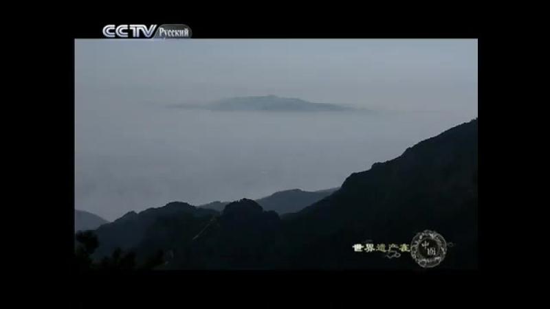 5 Памятники Мирового Наследия в Китае Гора Тайшань