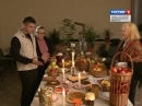 Заповедная область 21.12.2013. Степан Бекетов - Шапки-Любань