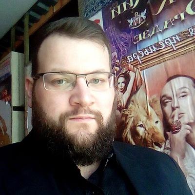 Ярослав Авдотченко