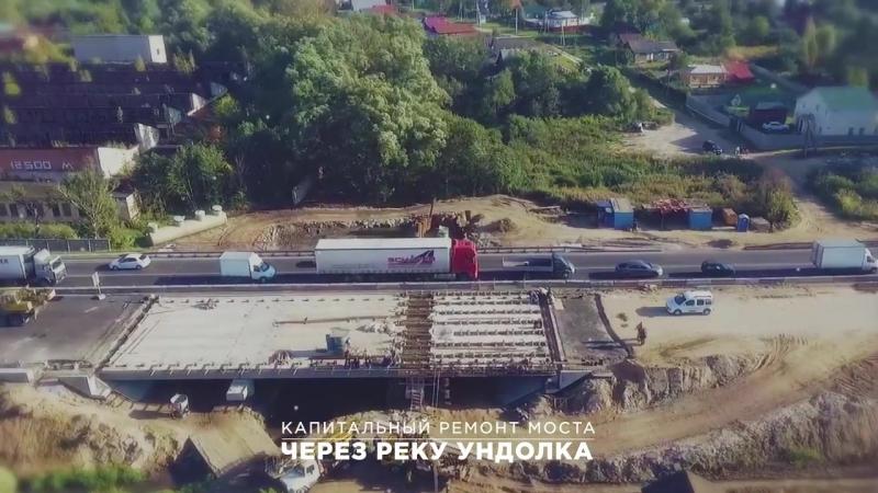Капитальный ремонт трассы М-7 Волга в Лакинске