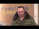 Військовослужбовці окремої механізованої Пресцентр штабу АТО