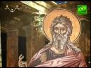 180. Бегство в Египет и возвращение в Назарет
