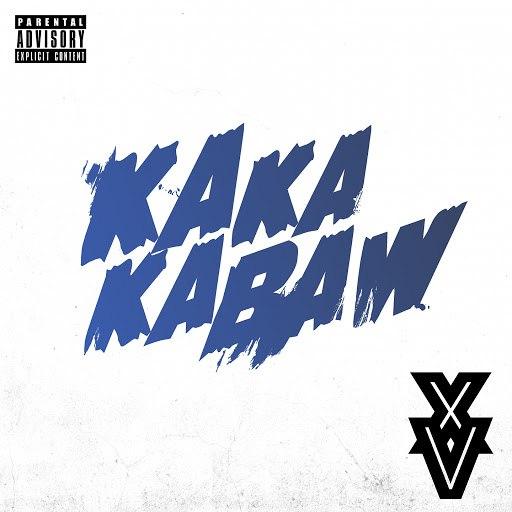XV альбом Kakakabaw