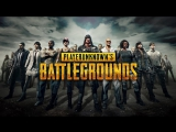 Как победить в PlayerUnknown's Battlegrounds