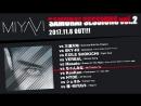 MIYAVI『SAMURAI SESSIONS vol.2』(11月8日発売)アルバム全曲試聴ダイジェスト映像