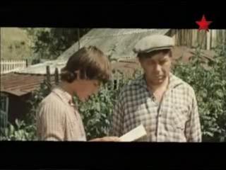МИР КИНО Мы жили по соседству.Очень хороший советский фильм о любви.