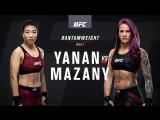UFC Fight Night 122 Yanan vs Mazany