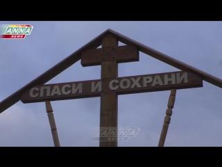 У линии соприкосновения в ЛНР установили шестиметровый крест из Петербурга