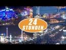Livecam Trailer Oktoberfest 2017