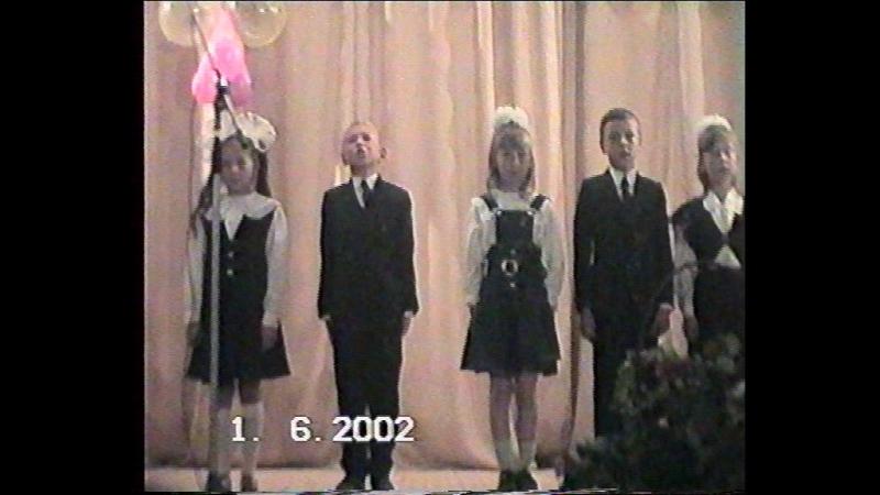 Концерт Ершичи 2002