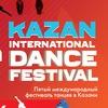KAZAN INTERNATIONAL DANCE FESTIVAL