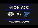 NHL Predators VS Blues