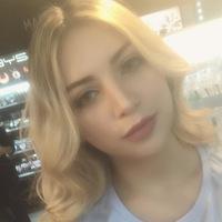 Настя Клименко