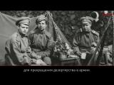 100 фактов о 1917. Формирование воинских частей из женщин-добровольцев