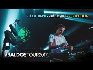 02.09 // Baldos LIVE // Воронеж