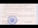 Тинькофф банк как банки граждан СССР обманывают! Все республики калонии