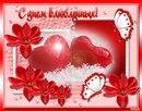Роза Канашенко фото #11