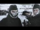 Битва за Москву 1941год. Нацисты против Советов