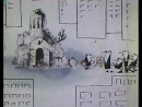 Оплеуха. Новелла Храм