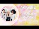 """Каст фильма """"Наследники 2"""" узнает какие они злодеи Дисней  Aria-Life (RUS)"""