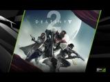 Destiny 2 уже на ПК!